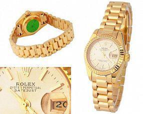 Копия часов Rolex  №MX0115