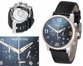 Мужские часы Montblanc  №N2600