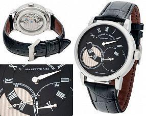 Мужские часы A.Lange & Sohne  №N1572