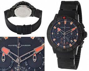 Мужские часы Ulysse Nardin  №MX1627