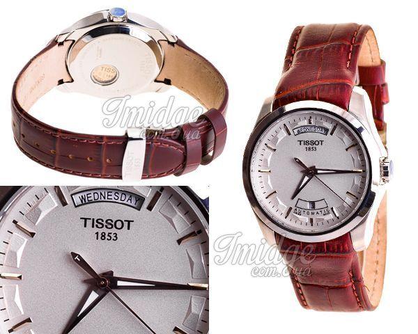 Мужские часы Tissot  №N0827