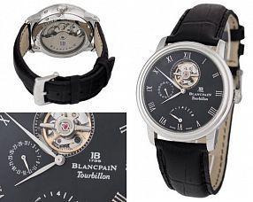 Копия часов Blancpain  №N0910