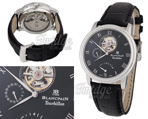 Мужские часы Blancpain  №N0910