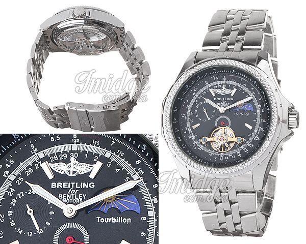 Мужские часы Breitling  №MX1248