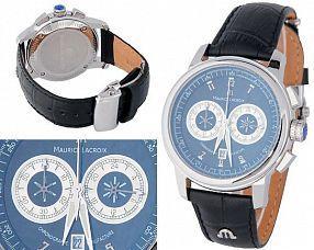 Мужские часы Maurice Lacroix  №MX0303