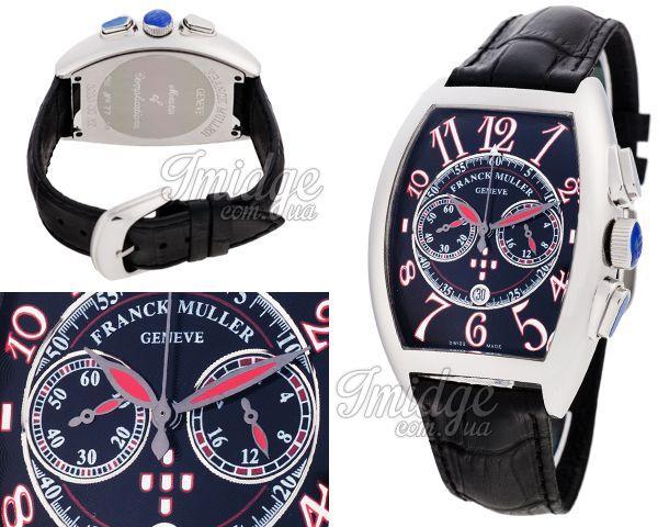Мужские часы Franck Muller  №MX2180