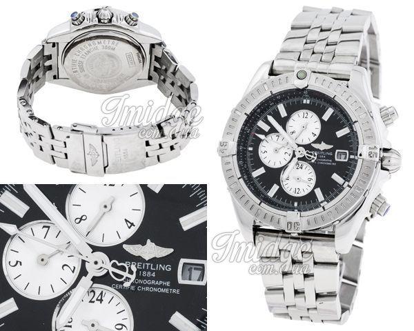 Мужские часы Breitling  №MX1033