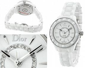 Женские часы Christian Dior  №MX1703