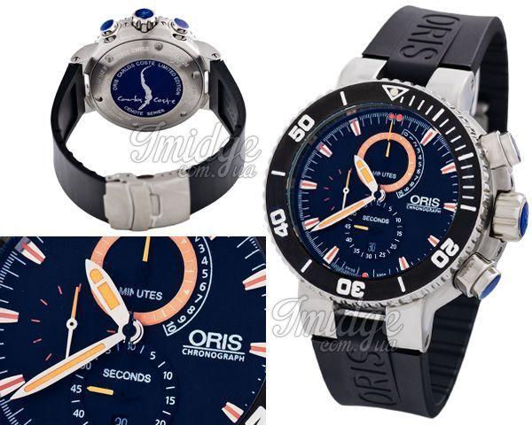 Мужские часы Oris  №MX1433