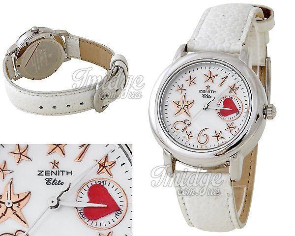 Женские часы Zenith  №P0509