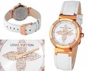 Женские часы Louis Vuitton  №N0504