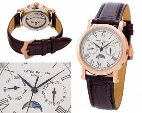 Копия часов Patek Philippe  №MX1857