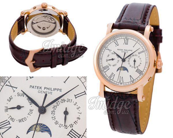 Мужские часы Patek Philippe  №MX1857