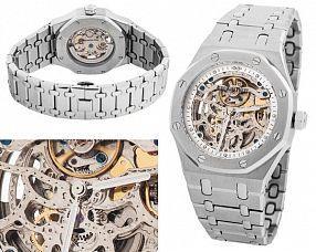 Мужские часы Audemars Piguet  №N1750
