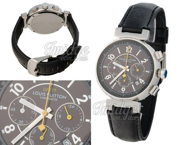 Копия часов Louis Vuitton  №MX1771