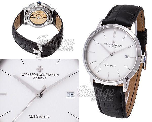 Мужские часы Vacheron Constantin  №MX2928