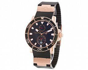 Мужские часы Ulysse Nardin Модель №MX1511