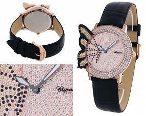 Женские часы Chopard  №N2375
