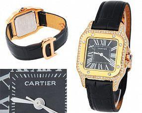 Копия часов Cartier  №M4476