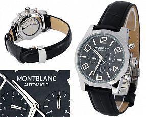 Мужские часы Montblanc  №MX0075