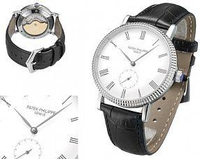 Мужские часы Patek Philippe  №MX3696 (Референс оригинала 5119G-001)