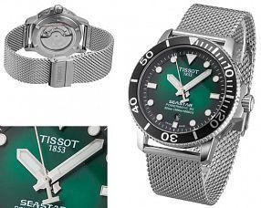 Мужские часы Tissot  №MX3748