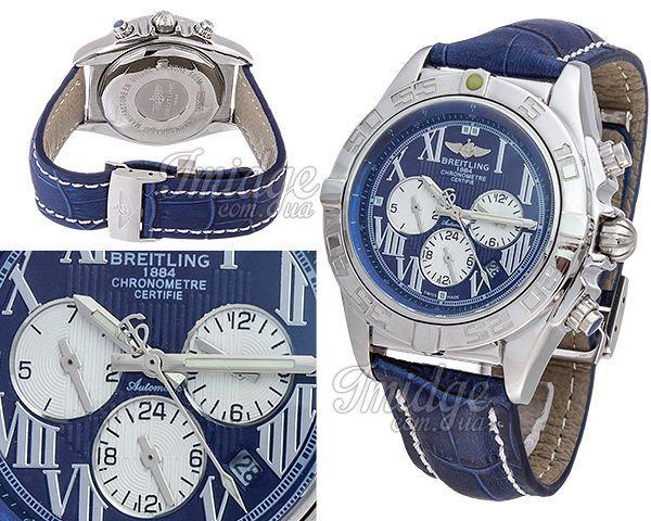 Мужские часы Breitling  №MX3011