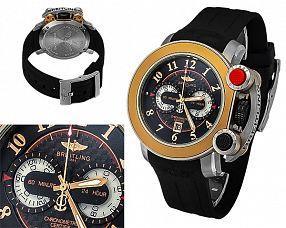 Копия часов Breitling  №MX3307