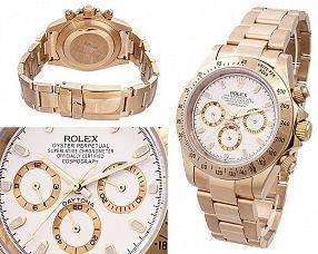 Копия часов Rolex  №MX2934