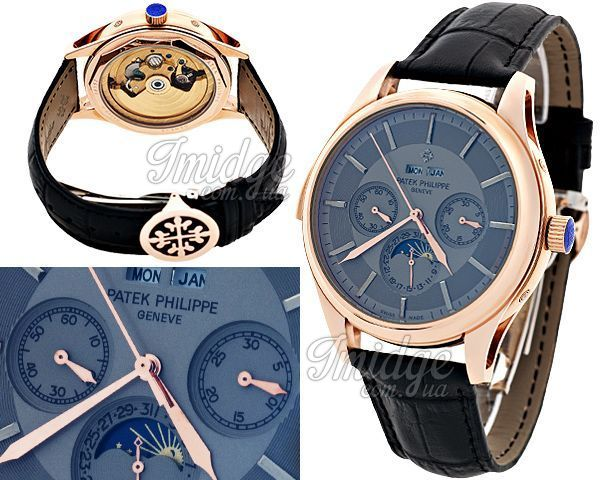 Мужские часы Patek Philippe  №MX2852