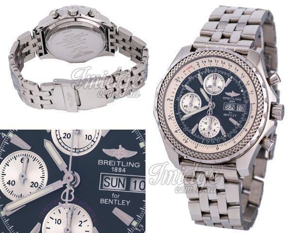 Мужские часы Breitling  №M2578