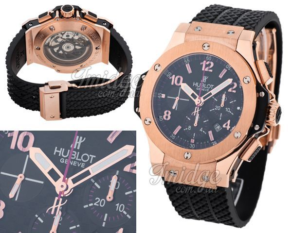 Мужские часы Hublot  №MX1897