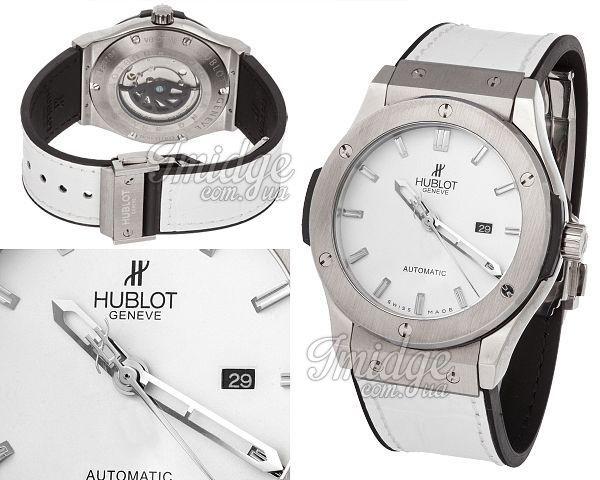 Унисекс часы Hublot  №MX2901