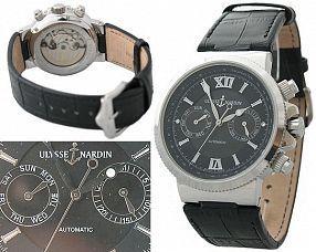 Мужские часы Ulysse Nardin  №P0496-2