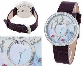 Женские часы Piaget  №N2220