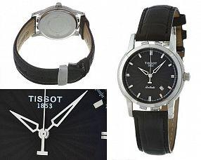 Копия часов Tissot  №MX1518