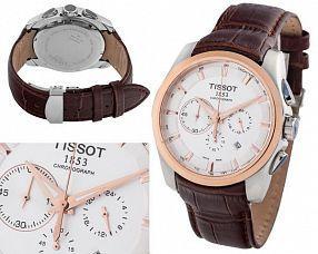 Копия часов Tissot  №MX1903