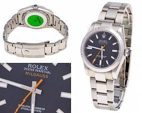 Копия часов Rolex  №MX0911