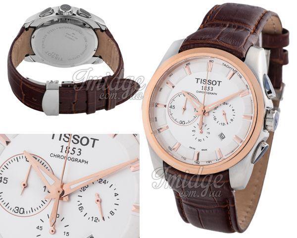 Мужские часы Tissot  №MX1903