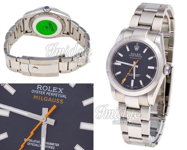 Мужские часы Rolex  №MX0911