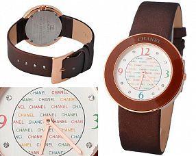 Копия часов Chanel  №N0481