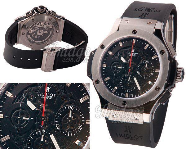 Мужские часы Hublot  №M4648
