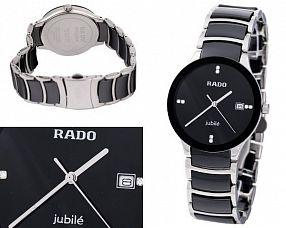 Копия часов Rado  №MX1173