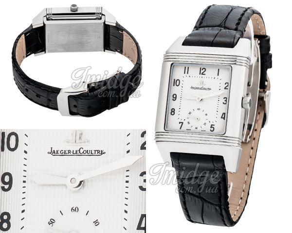 Мужские часы Jaeger-LeCoultre  №MX2026