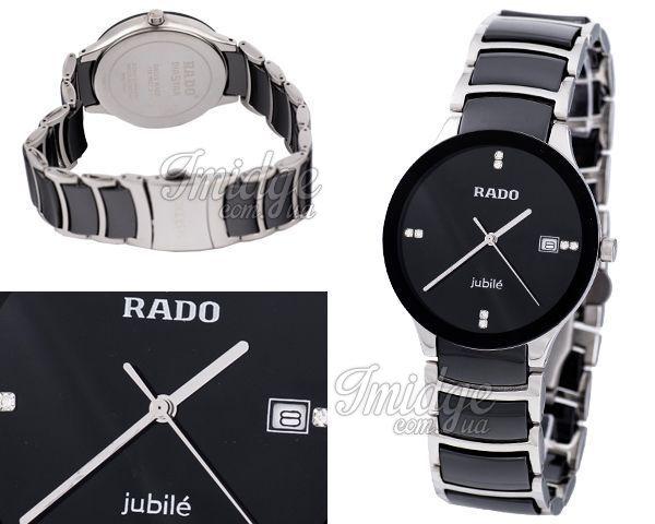 Унисекс часы Rado  №MX1173