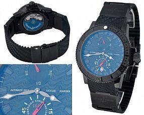 Мужские часы Ulysse Nardin  №N0363