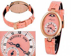 Женские часы Breguet  №MX1183