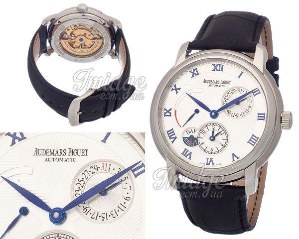Мужские часы Audemars Piguet  №N0898