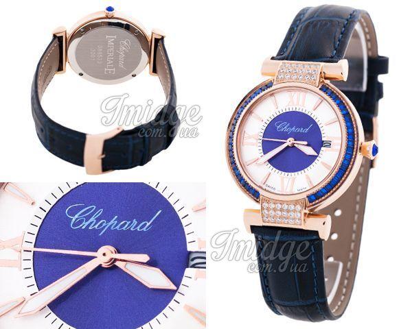 Женские часы Chopard  №N2378