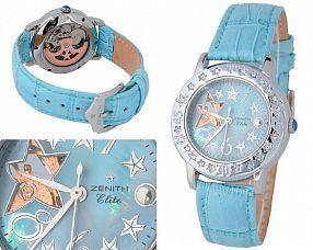 Женские часы Zenith  №M3983-1